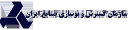 idro-logo
